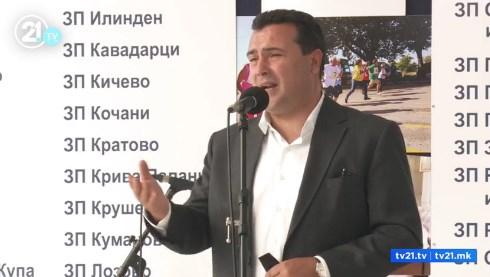 """""""Ова веќе стана банално целото"""" вели Заев за трагедијата, поттрчковци му аплаудираат"""