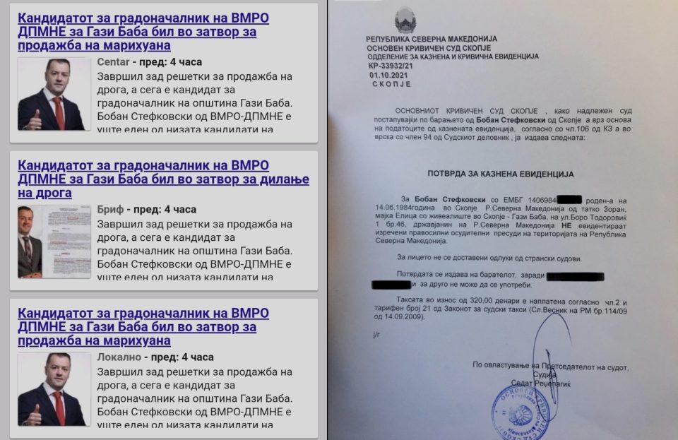 Бобан Стефковски е неосудувано лице – медиумите на СДСМ се лизнаа