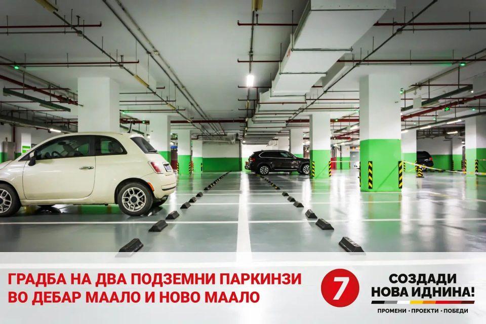 Котлар: Веднаш ќе започнеме со градба на два подземни паркинзи во Дебар Маало и Ново Маало