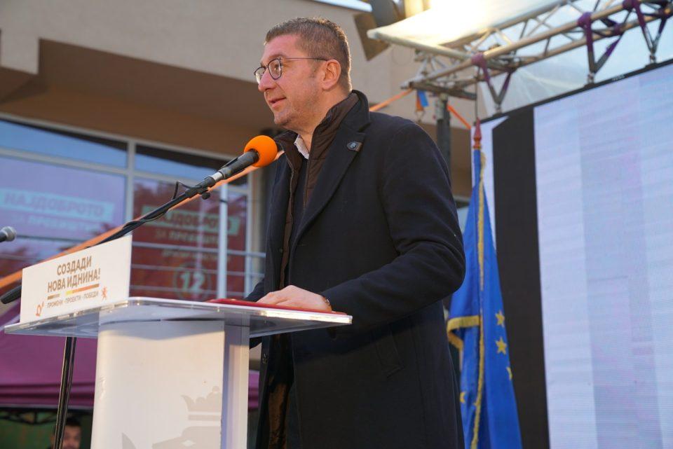 Мицкоски: Излезете на избори и не дозволувајте да ви ја украдат иднината