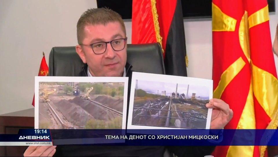 Ископите со јаглен се празни пред грејната сезона, рударските машини се удавени, сега Владата ќе увезува јаглен од 50 милиони евра, тоа ќе го плати народот