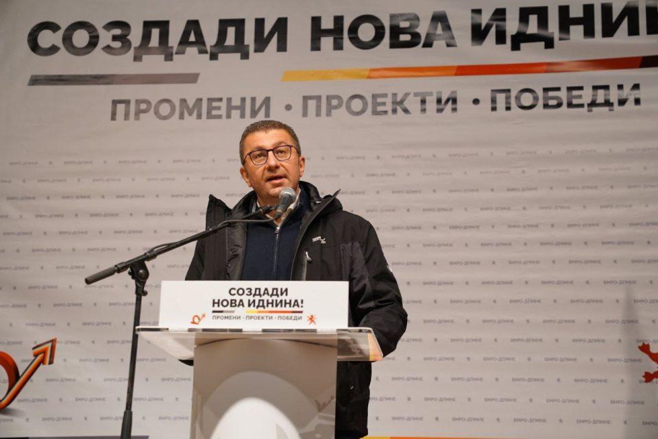 Мицкоски: Какво фајде од фалбите на владата кога фрижидерите на народот се празни