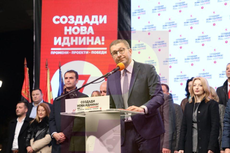 Мицкоски: Тие ги имаат Спасовски и Рускоска, но на наша страна го имаме народот, лекот против поткупот е масовен одзив во недела