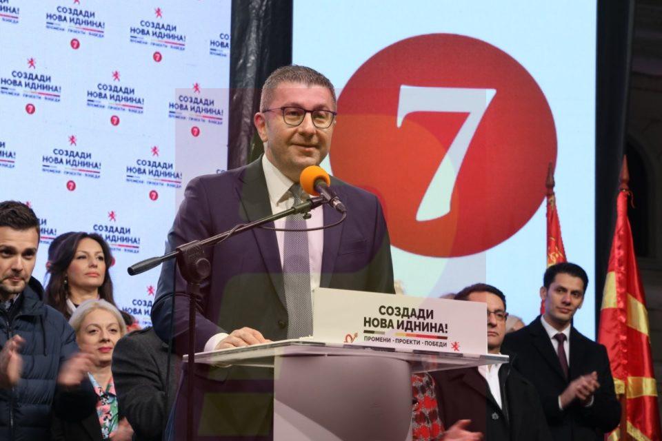 Верувам во македонскиот народ, верувам во граѓаните на Македонија, ќе излезат и ќе ги казнат криминалните измамнички политики на Власта