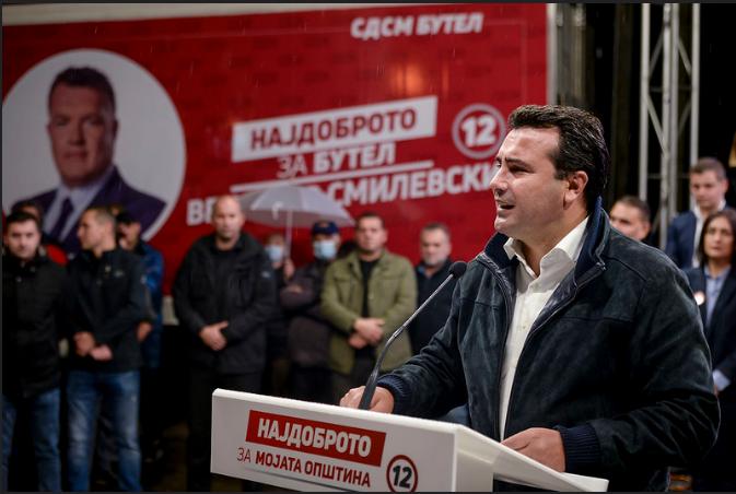 Заев: Македонската економија е стабилна