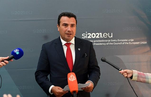 Заслепувачкиот блесок на вистината за европската перспектива на Западен Балкан